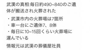 8_20200204132801
